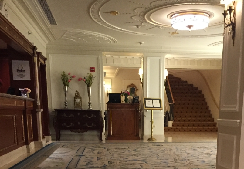 Lobby Taj Boston