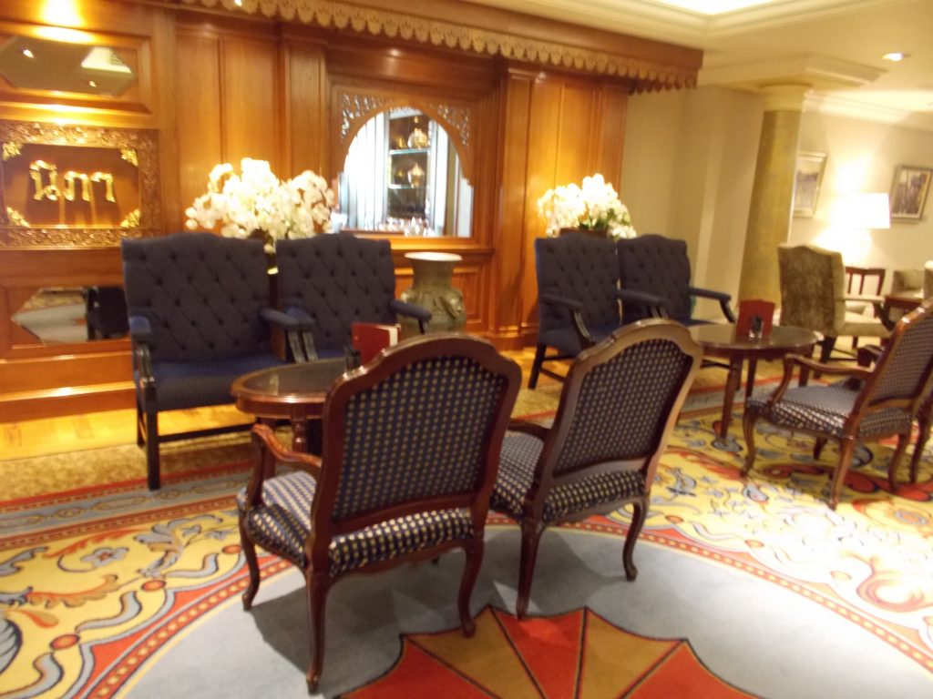 Elegant Seating Afternoon Tea Lancaster London Hotel