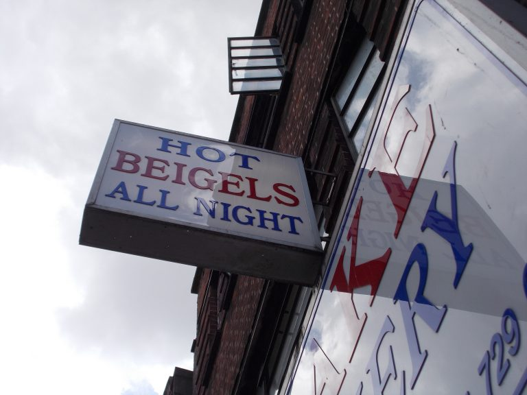 Beigel Bake East End Culinary Walking Tour