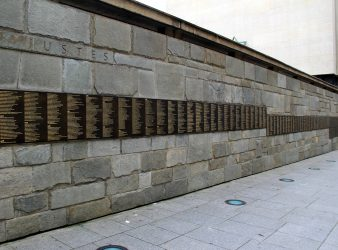 Remembrance Wall - Memorial de la Shoah