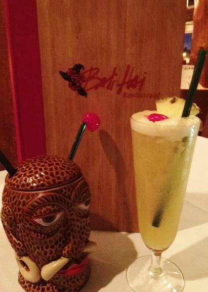 Bali Hai Signature Cocktails